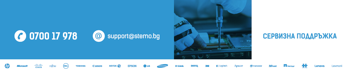 stemo-support-contact-bg
