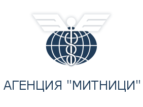 customs-agency-logo